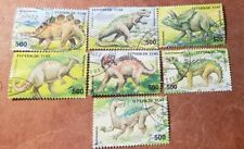 GM66 TAJIKISTAN DINOSAUR ISSUE, 1994 SET OF 7 USED STAMPS