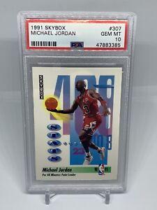 💎1991 Michael Jordan Skybox #307 PSA 10💎