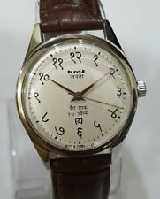 Vintage Men's HMT JANATA Big HINDI Numbers 17 jewels manual winding watch