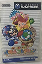 Nintendo Puzzle Collection LIMITED EDITION Japan GameCube