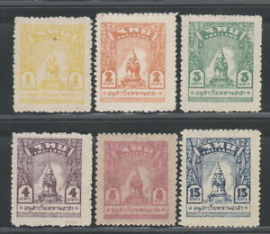 Thai Occupation in Malaya 1944 Thailand Siam old unused stamps SCARCE!