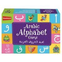 NOW REDUCED: Arabic Alphabet Game - 28 Flashcards