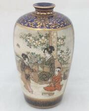 More details for japanese satsuma small vase painted scenes mark 光山 kozan antique meiji 1900