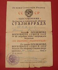Soviet Russian WW2 DEFENSE of STALINGRAD MEDAL DOCUMENT 1947 issue to Ivanov