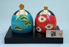 Usaburo Kokeshi Japanese Wooden Doll 9-22 Waraibina (Hina Ningyo Dolls)
