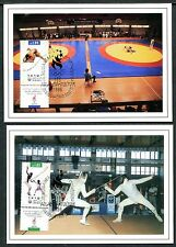 Israel  1996 Olympic Games Atlanta, fencing wrestling athletic Maxi Maximum Card