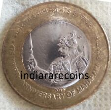 India 2015 Bimetallic BIMETAL Maharana Pratap H Mint Coin 10 Rs Unc NEW