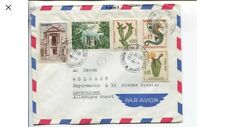 Monaco 🇲🇨 Airmail Cover 16.08.1961 5 Wonderfull Stamps
