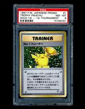 POKEMON PSA 8 NM-MINT 1997 NO. 1 TRAINER RAREST & FIRST PIKACHU TROPHY CARD