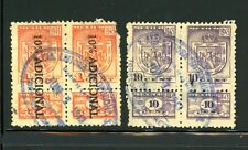 Mexico BOB Revenue - 2 pairs of stamps
