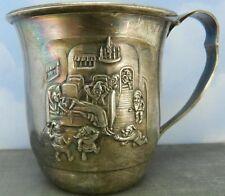 Vintage Disney Snow White & Seven Dwarfs English Silverplate Cup/ Mug by Gero