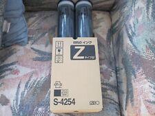 NEW 2 GENUINE RISO S4254 Black ink EZ220 EZ390 EZ391 EZ590 MZ790 RZ Duplicator