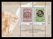 GREECE 2000 FIRST CRETAN STAMP MINIATURE SHEET MNH