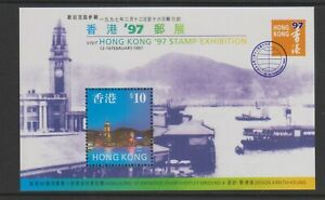 Hong Kong - 1997, Besuchen Briefmarke Exh , $ 10 Blatt - MNH - Sg MS872