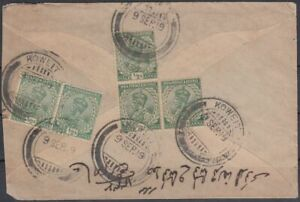 """1919 Kuwait, Cover bearing the rare """"KOWEIT"""" cancellation Don.Type 1 [bl0616]"""