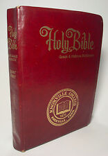Holy Bible Giant Print  King James Hebrew Greek Dictionary Knoxville College