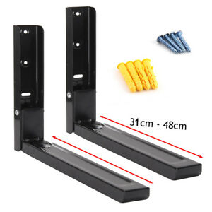 2Pcs Microwave Black Wall Mounting Holder Brackets With Extendable Arms 40kg