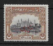 PAKISTAN-BAHAWALPUR SGO5 1945 8a BLACK & BROWN OFFICIAL MTD MINT