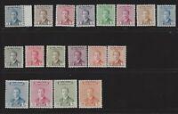 Iraq, King Faisal II 1954 complete set SG# 346-363 SC# 141A-157  MNH, NH, VF