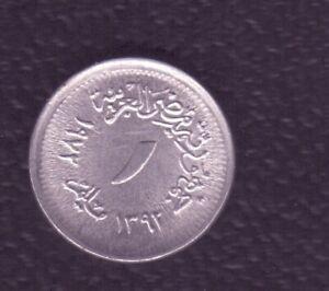 EGYPT 1 MILLIEM 1972 ALUMINUM