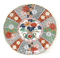 Arita IMARI FAN Dinner Plate 10 Inch Fine China Japanese Gold Trim