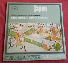 JAPON  LP MUSIQUE MILLENAIRE  BIWA ET SHAKUHACHI  TSURUTA ET YOKOYAMA