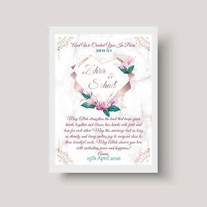 Islamic Personalised Muslim Wedding Marriage Gift Frame Beautiful Celebration
