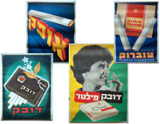 Vintage 4 Posters 1940-50 Colorful Lithography Litho Poster Art Israel Palestine