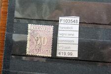 FRANCOBOLLI ITALIA REGNO SERVIZIO COMMISSIONI N°3 USATI USED (F103548)