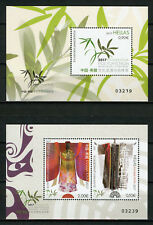 Greece 2017 MNH Cult Exchange Yr China 3v on 2 M/S Limited Ed Numbered Stamps