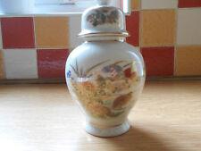 Otagiri Ginger Jar