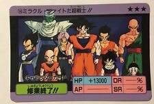 Dragon Ball Z Super Barcode Wars Multi Scanning System 14