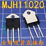 1pair MJH11019 MJH11020 ON TO-3P