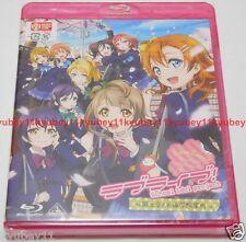 Love Live LoveLive Kokuritsu Otonokizaka Gakuin Annai Blu-ray CD Booklet Card