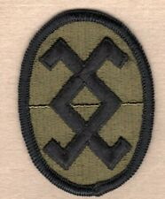 Army Patch: 120th Army Reserve Command - subdued, merrowed edge