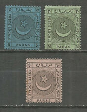 Turkey Greece CONSTANTINOPLE 1865 LIANOS  mint stamps no gum 3v