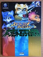 JAPAN Star Fox Adventures Perfect Mission Guide Book OOP