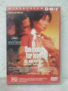 In the Mood for Love DVD Tony Leung  Kar Wai Wong - Rare Hong Kong Movie