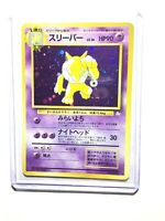 HYPNO - Japanese Fossil Set - No. 097 - Holo Rare - Pokemon Card - NM