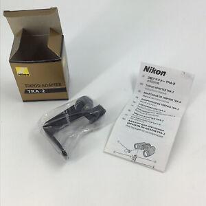 Nikon TRA-2 Tripod Adapter for Action, Action Extreme, Aculon, Marine Binoculars