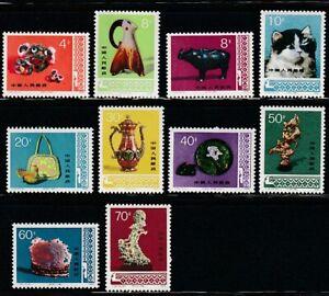 China   1978   Sc # 1423-32   MNH   (01931)