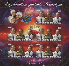 Soviet Spatial Exploration Soyouz 11 Astronaut Sov. Sheet  of 5 Stamps Mint NH