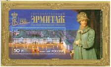 RUSSIA 2014 Souvenir Sheet 250th Anniversary of the State Hermitage MNH