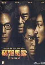 Overheard 3 DVD Louis Koo Lau Ching Wan Daniel Wu Zhou Xun NEW R3 Eng Sub