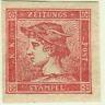 Austria 1851 mercury rose reprint MH