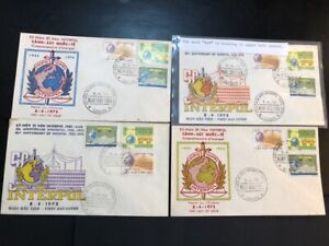 Viet Nam 1973 INTERPOL Sc #451-3 - 15 Different First Day Covers & 1 Booklet