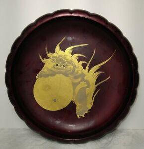 Shishi Dog Gold Painted Lacquer Wood Bowl Japan
