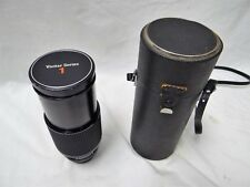 VIVITAR 70-210MM SERIES 1, 67MM 1:35 VMC MACRO MANUAL LENS W/CASE.