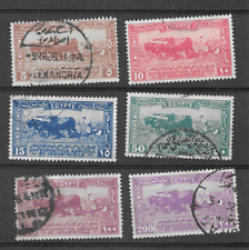 1926 USED  Egypt Michel 97-102