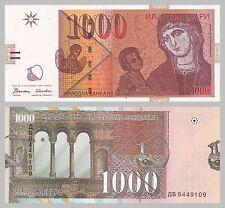 Mazedonien / Macedonia 1000 Denari 1996 p18 unz.